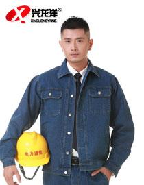 龙腾盛世牛仔服电焊服GZF632
