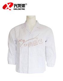 白色工作服上衣厨房工作服GZF478