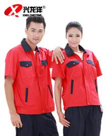 大红拼色短袖夏装工作服 劳保服 厂服工程服套装男女GZF520