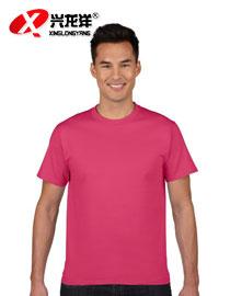 夏季彩色T恤GZF590