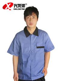 33夏装长袖工作服GZF614