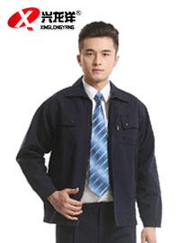 纯棉工作服 套装 男长袖工作服 劳保服GZF417