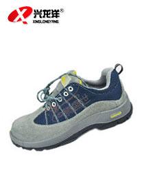 兴龙洋彩虹系列S1P防砸透气安全鞋FHX706