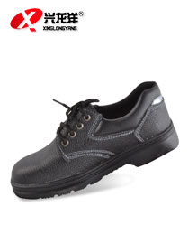 劳保鞋防砸防穿刺夏季 透气防臭钢包头<font color='red'>安全鞋</font> 男女工作鞋 防护鞋FHX702