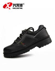 兴龙洋劳保鞋耐高温耐油耐酸碱FHX730