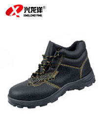 高帮<font color='red'>安全鞋</font>FHX721