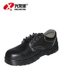 2016专柜正品兴龙洋新款耐磨劳保鞋男大头鞋防护鞋<font color='red'>工作鞋</font>FHX658