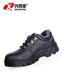 2016劳保鞋生产厂家批发毛绒防砸防穿刺安全工作防护鞋劳保棉鞋FHX663