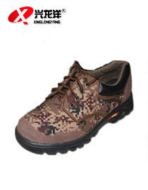 2015专柜正品秋冬季透气防砸防刺劳保防护鞋工作鞋荒漠迷彩鞋FHX674