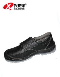 2016专柜正品翻盖防砸耐油耐磨防砸钢包头休闲鞋劳保防护鞋工作鞋FHX678