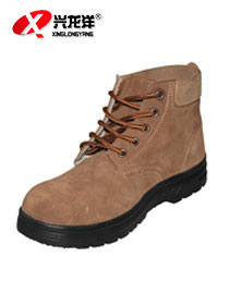 2016兴龙洋新款耐磨劳保鞋<font color='red'>防护鞋</font>工作鞋FHX686