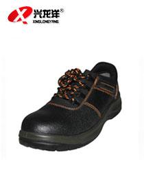 2016专柜正品兴龙洋新款耐磨<font color='red'>劳保鞋</font>男大头鞋防护鞋工作鞋FHX683