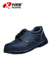 2016兴龙洋劳保安全透气工作防护鞋用品耐磨底防穿刺FHX690