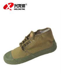 5KV绝缘鞋 <font color='red'>安全鞋</font> 电工鞋 解放劳保鞋FHX695