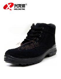 3544际华正品 05棉鞋迷鞋 配发棉鞋 防寒<font color='red'>保暖鞋</font>男棉鞋 雪地鞋FHX704