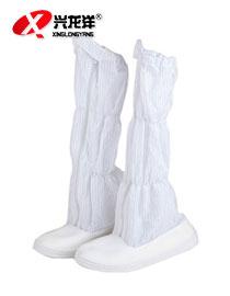 防静电鞋 防静电高筒靴 防尘鞋 无尘洁净鞋 无尘室工作鞋FJD846