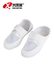 防静电鞋子白色皮革网面鞋 防尘鞋无尘鞋洁净室净化鞋食品鞋工厂FJD848