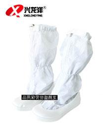防静电套筒靴FJD860