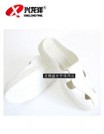 防静电鞋(4孔PU)FJD861