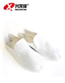 防静电布面鞋FJD866