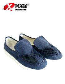 防静电布鞋(网孔)FJD868