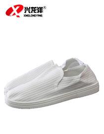 防静电鞋FJD878