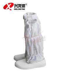 白色防静电鞋FJD873