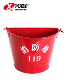 红色 消防黄沙桶 消防桶XF900