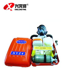 隔绝式空气呼吸器QT936