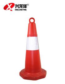 反光路锥/反光筒/安全路标/反光路标/交通路锥/塑料路锥JT798