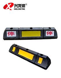 梦平橡胶车轮定位器挡车器 停车位器 橡胶止滑器 限位器交通设施JT801