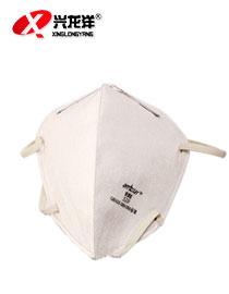 安适达5210 KN90防护口罩 颗粒物防护口罩HX171