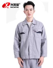长袖工作服套装汽修车间工程服劳保服外套电焊工服上衣厂服GZF950