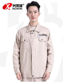 兴龙洋长袖工作服套装男 劳保服 汽修服车间工人厂服工地工装机械GZF951