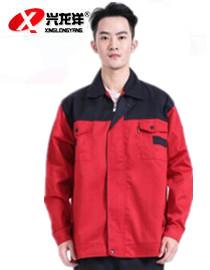 长袖工作服套装男士汽修工服车间工人厂服工地工装劳保服GZF961