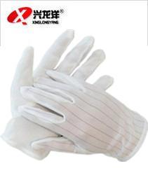 条纹防静电点塑手套 无尘点胶手套尼龙劳保手套ST196