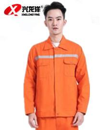 春秋长袖工作服套装男 工地车间维修汽修工装劳保服工服套装GZF967