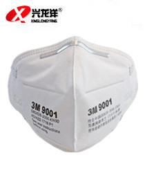 3M9001口罩 防尘防PM2.5防颗粒物口罩防雾霾口罩FHX969